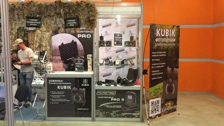 Фотоловушки KUBIK на выставке «Охота и рыболовство на Руси»!